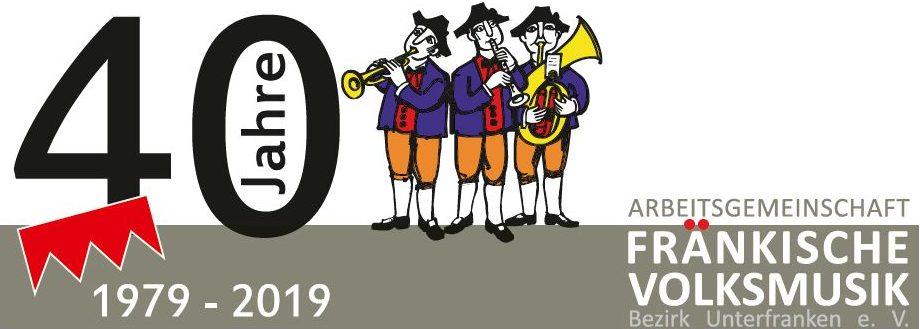 Arbeitsgemeinschaft Fränkische Volksmusik