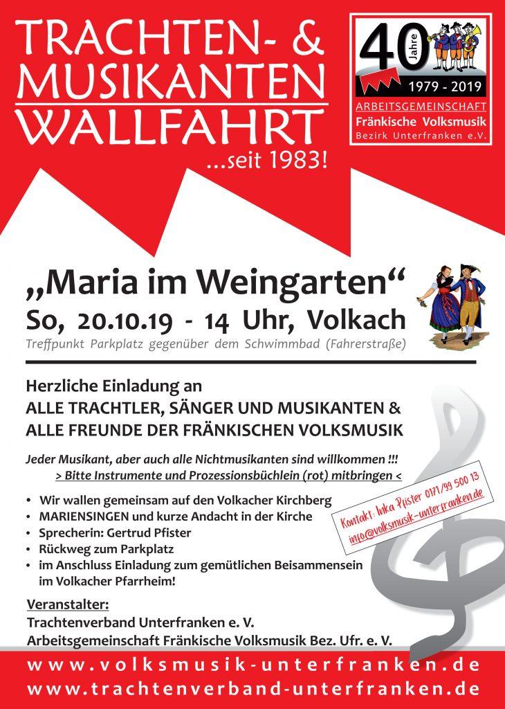 2019 Volkach Plakat